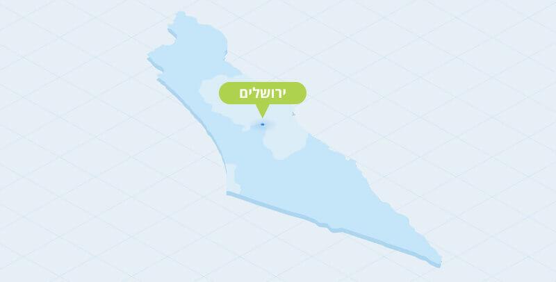 ניקוי ספות בירושלים ניקוי ספות בירושלים