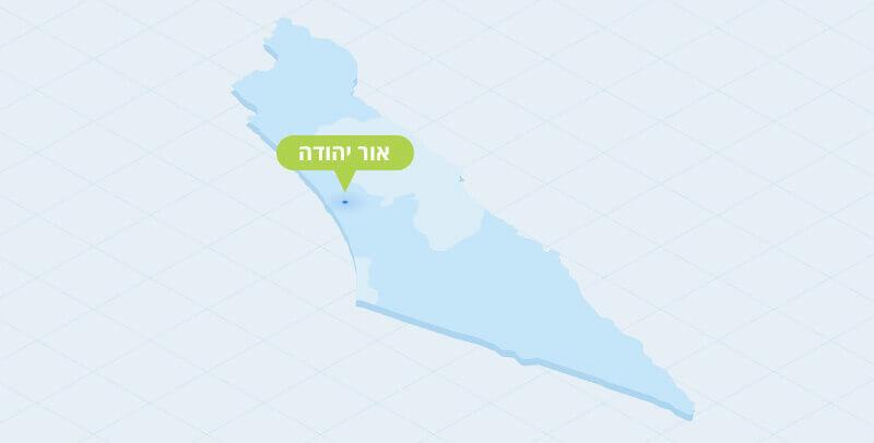 חברת ניקיון באור יהודה|ניקוי ספות באור יהודה